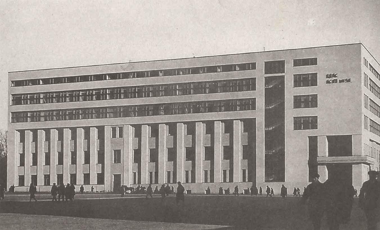 Будівля ЦК КП(б)У
