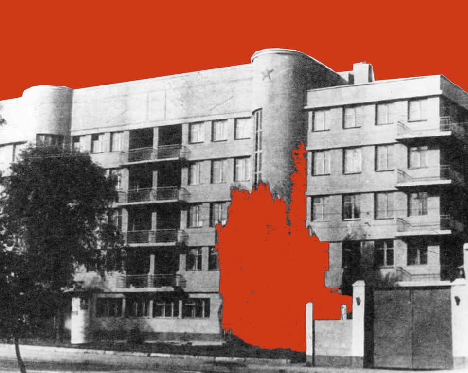 Авангардна архітектура Харкова